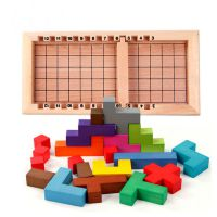 儿童木制俄罗斯方块玩具  宝宝卡塔米诺挑战百变方块智力拼搭积木