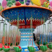 旋转飞椅游乐设备价格表 公园游乐场设备定制直销