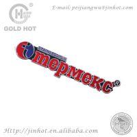 不锈钢腐蚀标牌厂 铝质高光喷漆标牌制作 铜牌 吊牌定做 品质保障