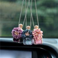 汽车香水挂件小花朵小皱菊车挂清新优雅后视镜车载装饰挂件女性