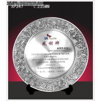 援藏干部感谢牌制作,领导光荣退休纪念牌,会议留念礼品生产厂家