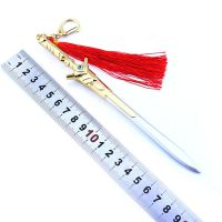 王者兵器兵器模型儿童全金属挂件露娜紫霞仙子绯红之刃全金属刀剑