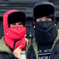 户外骑车帽子加厚保暖帽东北滑雪防风防寒帽男士冬季雷锋帽韩版女