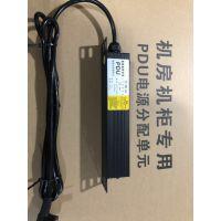 PDU 10A 2位带滤波功能的防雷器 浪涌保护器供应 武汉雷创供应