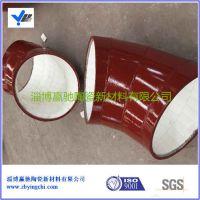 赢驰贴耐磨陶瓷片煤粉管DN325耐磨损耐高温