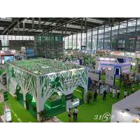 2019第八届中国(上海)国际节能技术及设备展览会