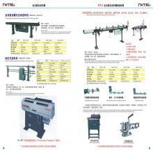 台荣数控车床自动送料架(机)厂家/TM0520自动车床棒材送料机厂家价格
