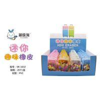韩版创意卡通拉杆行李箱包造型橡皮擦迷你蛋糕甜品橡皮儿童小礼物