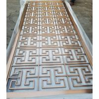 古典文艺风仿青古铜铝板雕花屏风你见过种美的吗
