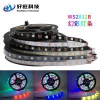 WS2812B幻彩灯带 5V30段30灯 5050灯珠内置驱动IC灯条