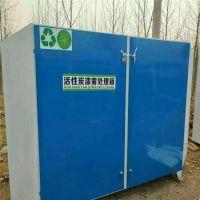中亚活性炭吸附箱 专业定制 售后服务到位