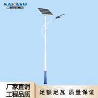厂家直销 12V6米7米8米新农村LED太阳能路灯 户外防水高亮路灯