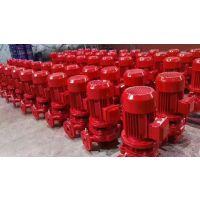 北京消防泵厂家销售电话