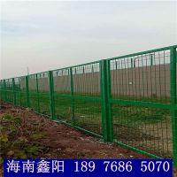 海南高速护栏网/海南护栏网厂家/海南锌钢围栏安装