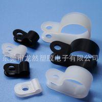 厂家直销电缆线夹尼龙线扣 R型线夹 LR-1/8塑料固定扣U形线卡环保