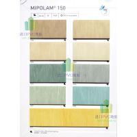 济南洁福gerflor美宝琳150同质透心PVC塑胶地板供应代理