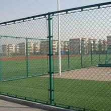 优选:新力球场护栏网质量好 价格不贵
