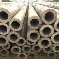 聊城Q345B无缝钢管现货供应-规格齐全-量大优惠!