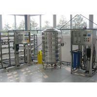 供应反渗透净化水设备 水处理设备生产厂商