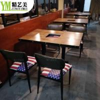 多多乐厂家定制主题餐厅虾蟹煲店的工业风餐桌餐椅 古典陶瓷面桌子
