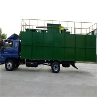粉条加工厂污水处理设备 山东领航