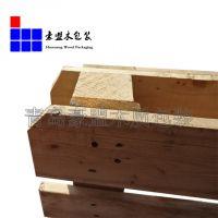 莱西厂家直销欧标木制托板定制四面进叉 物流使用量身定做