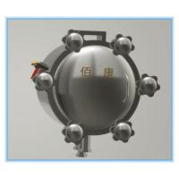 【定制】矿粉旋流器,金属粉末旋流分离器-佰康精密机械 BKXLQ35-65-200