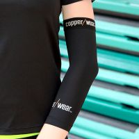 TV产品 copper wear 运动护肘 户外运动护具 压缩护肘