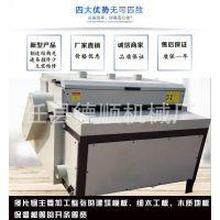 德顺板材多片锯厂家 木条加工设备规格裁板机 木工机械厂家直销