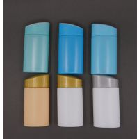 厂家现货60ml护肤品真空瓶子 轻薄透亮隔离霜 防晒霜乳液包装瓶