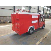 生产出售新能源电动消防车小型电动消防车
