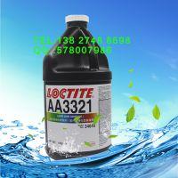 乐泰AA3321紫外线UV胶生产厂家 美国进口乐泰3321胶水技术参数1000ml