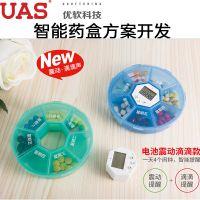 智能药盒方案开发 电子定时闹钟提醒老人吃药便携式药盒主板定制