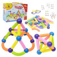 48PCS益智磁力棒 百变磁力积木益智玩具 拼装组合磁性积木条玩具