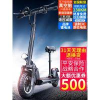 豪圣电动滑板车成人折叠代驾两轮小型女性代步锂电自行车电瓶车
