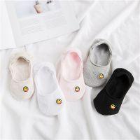 春夏女士船袜可爱卡通笑脸隐形袜子硅胶防滑袜托全棉短袜刺绣棉袜