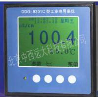 电导率仪DDG-9301D 停产升级款 型号:ST10/DDG-9301C 库号:M401021