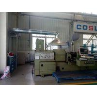 机械厂专用环保油烟净化器机械设备生产加工专用