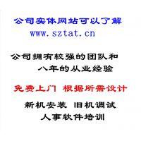 深圳考勤门禁安装 综合网络布线 监控安装 中控代理