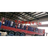 苏州亨思特生产酒红色透明液体环氧固化剂