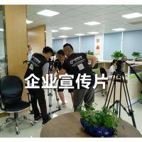 东莞影视广告制作,视频广告公司,视频制作公司,东莞宣传片制作