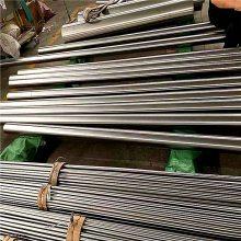厂家直销1Cr11MoV耐热钢棒 1Cr11MoV合金圆钢