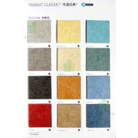 济南法国洁福gerflor传递经典PVC塑胶地板特斯佳哥伦布木纹地板供应