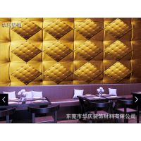 酒吧KTV仿软包3D立体壁纸壁画餐馆饭店背景墙大型无纺布装饰墙纸