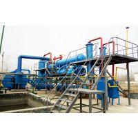 河南废轮胎炼油设备提炼油-河南废轮胎炼油设备-环保达标