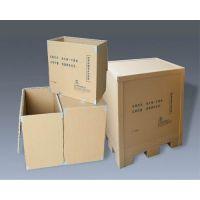 蜂窝纸箱-蜂窝纸箱厂家-联锦包装(优质商家)
