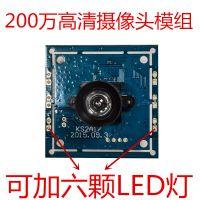 120帧高速摄像头模组 720P 60帧高速抓拍工业摄像头动态拍摄模组
