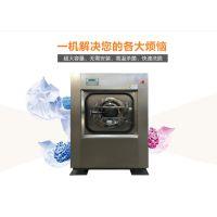 工业用洗衣机全自动洗衣机用于床单被套台布洗涤蒸汽电加热两用型