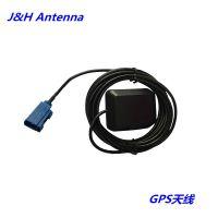 车载GPS导航天线DVD导航定位卫星天线有源通用放大器FAKRA接头
