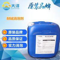 造纸制浆黑液消泡剂 控制以及消除水性体系内的泡沫 直售
